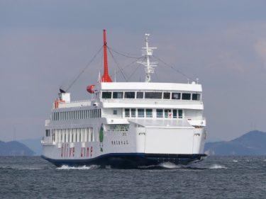 東京から北海道へ安く帰省する方法〜フェリーや電車など飛行機以外のルートを紹介