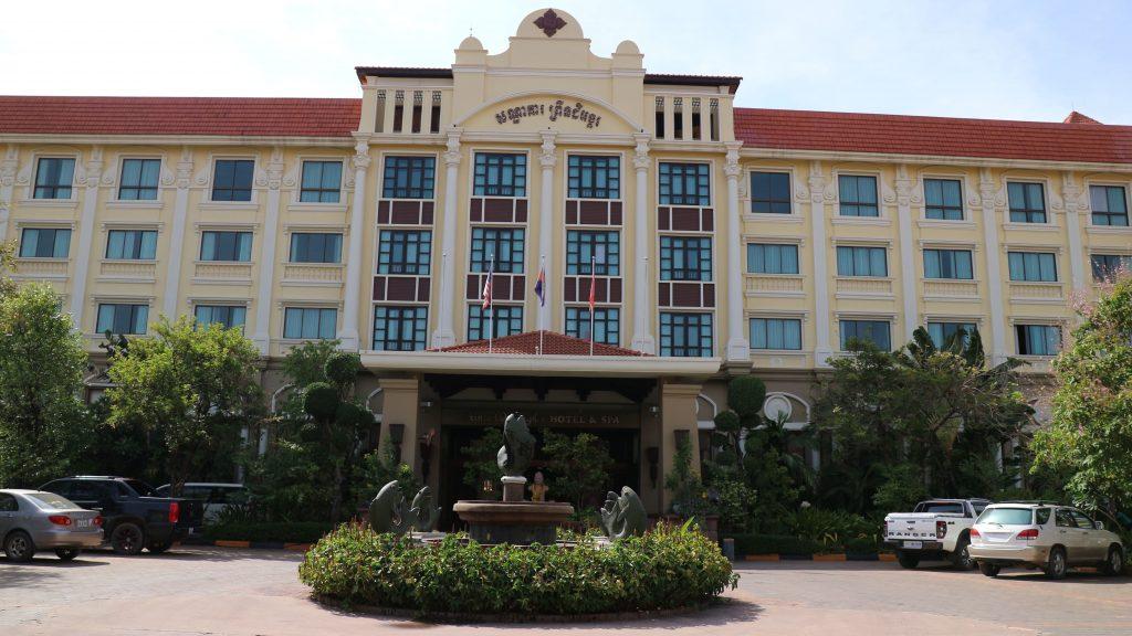 プリンス ダンコール ホテル