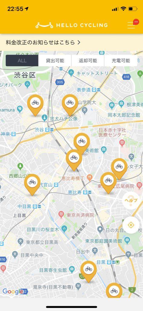 HELLO CYICLINGのステーションマップ