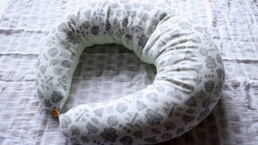 西松屋のELFINDOLL 抱き枕&授乳クッション