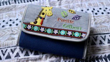 POETIC ギルバート キリンの母子手帳ケース
